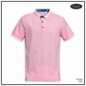 <b>SUN BASIC</b> <br>T2008 | Pink